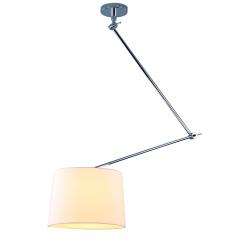 ADAM S LAMPA NA WYSIĘGNIKU BIAŁA MD2299-S WH/SN AZZARDO