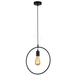 CARSTEN 1650104 LAMPA WISZĄCA SPOT LIGHT