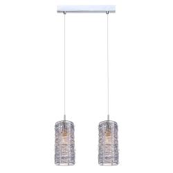 LAMPA WISZĄCA LINTON MDM2136/2 ITALUX