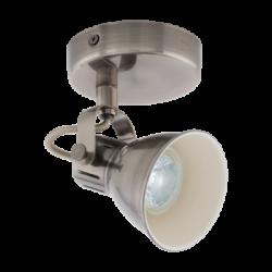 SERAS 96552 LAMPA REFLEKTOROWA EGLO
