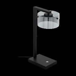 COPILLOS 39877 LAMPA STOJĄCA LED EGLO